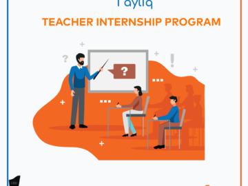 Teacher Internship Program by Eland